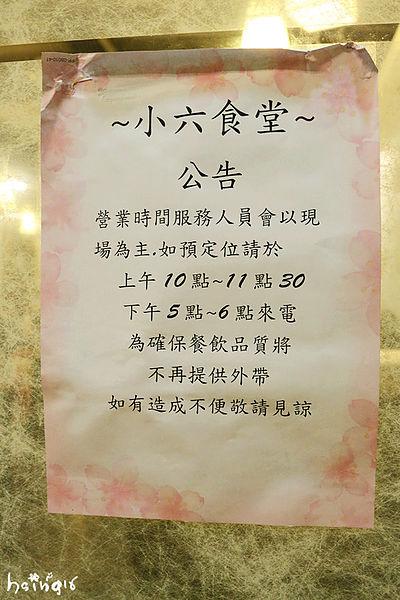 IMG_1990_副本