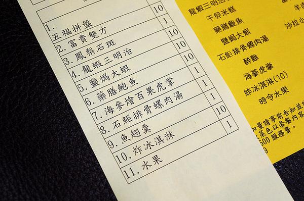 龍星餐廳: 馬公♬在地人御用婚宴海鮮餐廳吃年菜,大石斑&龍蝦美味上桌!龍星餐廳