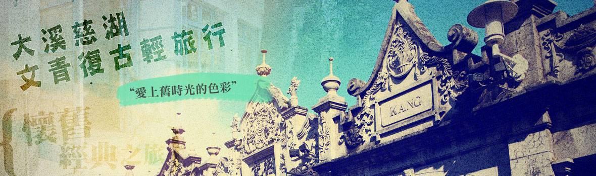 台北市 111 1111